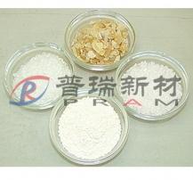 唐山陶瓷颗粒